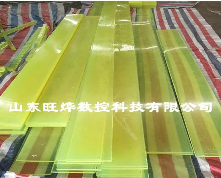 聚氨酯PU注塑件