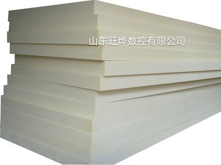 聚氨酯板硬质