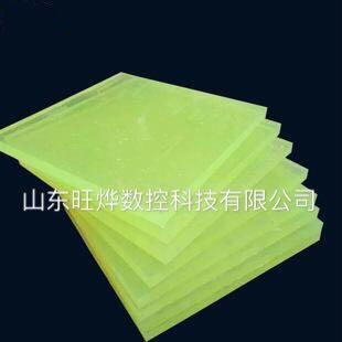 聚氨酯板PU透明