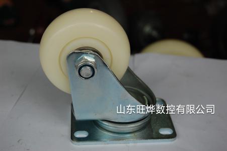 raybet雷电竞下载脚轮