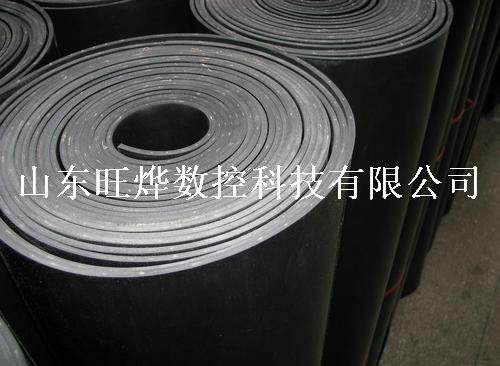 raybet雷电竞下载橡胶板