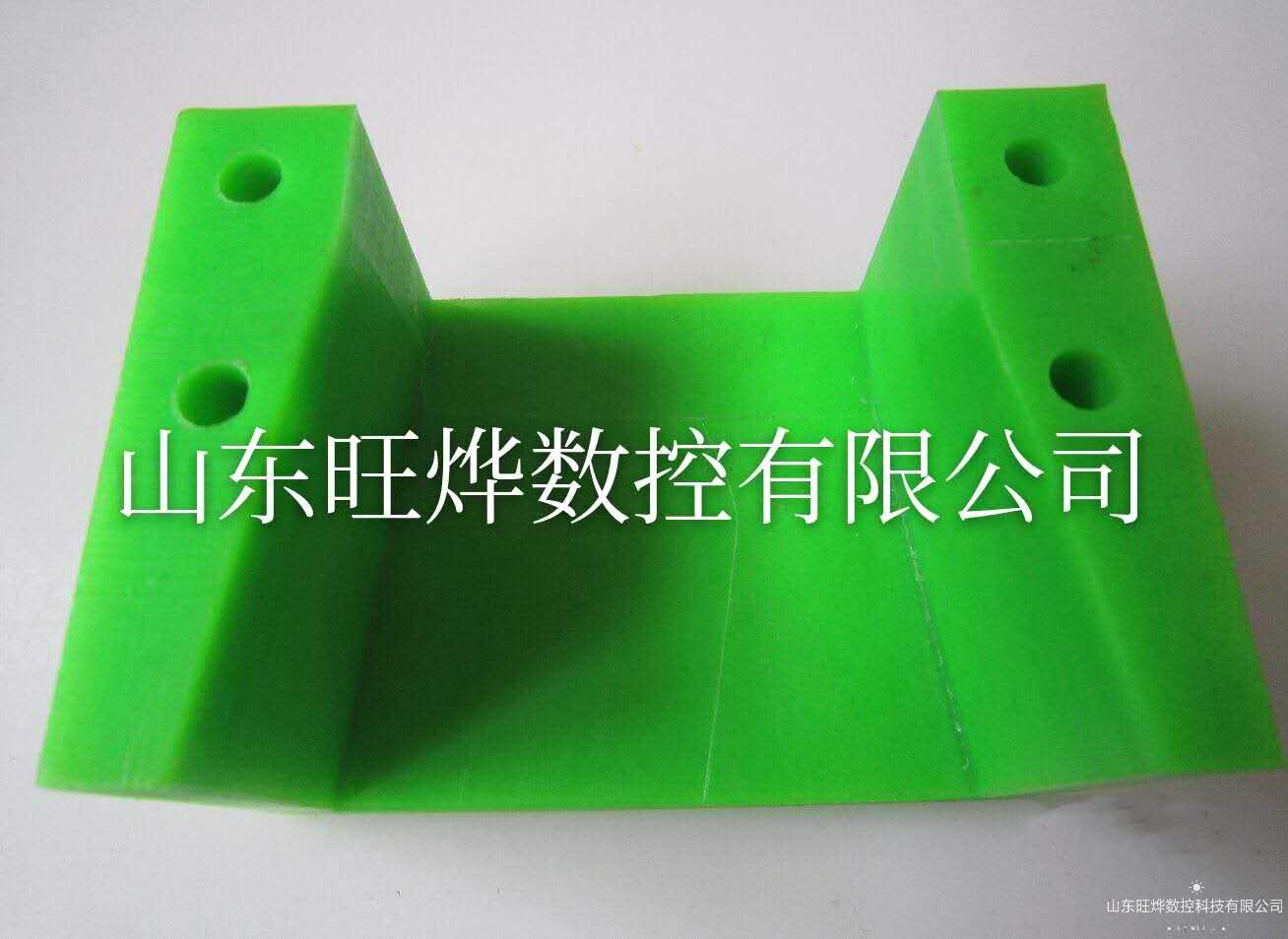 稀土含油raybet雷电竞下载衬板