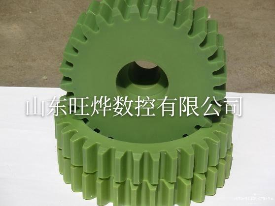 raybet雷电竞下载塑料齿轮